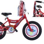 USToyOutlet-Bike
